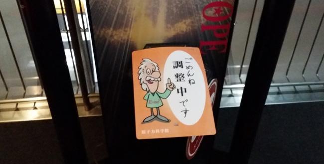 genshiryoku02